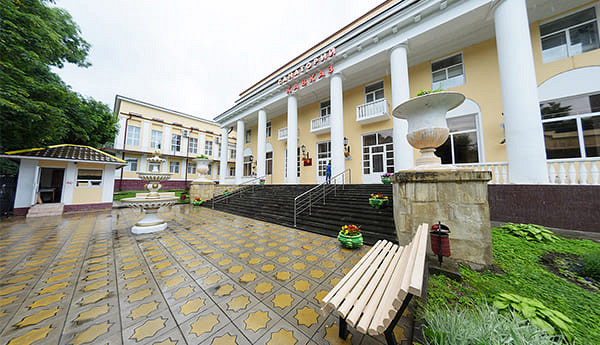 Санаторий Кавказ